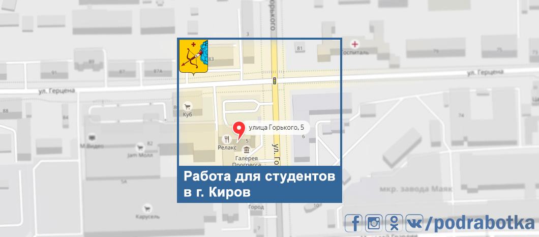 Карта Киров